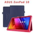【斜立、帶筆插】ASUS ZenPad 10 Z300CL P01T、Z300CG/ Z300CNL P021、Z300C/ Z300M P023 專用荔枝紋皮套/ 平板保護套