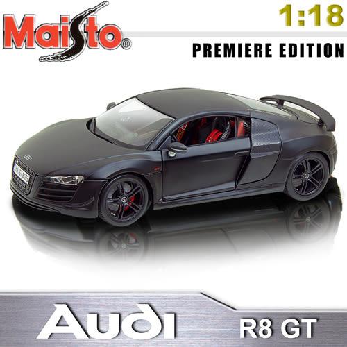 Audi R8 GT 《1/18 》合金模型車 銷光黑