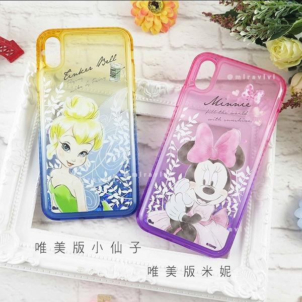 Disney迪士尼iPhone Xs Max閃亮流沙水鑽漸層雙色保護殼套_唯美系列
