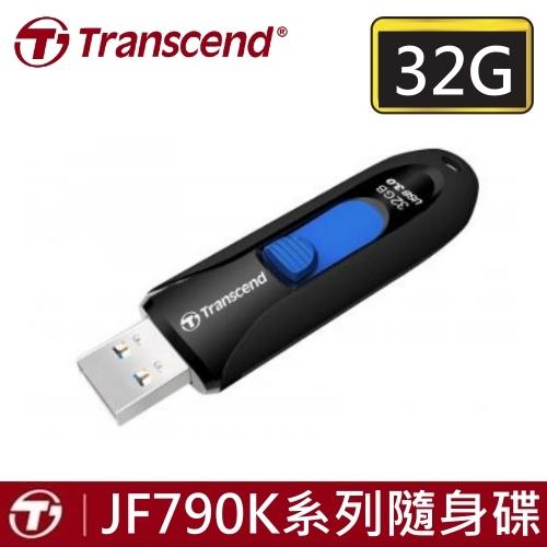【免運費+加碼贈SD收納盒】創見 32GB USB 隨身碟 USB3.1 Gen1 JF790 790K 32GB USB 隨身碟-黑色X1P