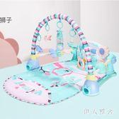 嬰兒腳踏鋼琴健身架器幼兒寶寶嬰兒玩具毯0-1歲男女孩3個月 ys5610『伊人雅舍』