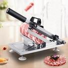 切片機 微立羊肉捲切片機家用手動切年糕阿膠凍熟牛肉水果蔬菜土豆刨肉器
