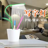 充電台燈護眼學習兒童防近視無輻射書房無線小學生作業燈HD【新店開業,限時85折】