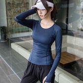 健身長袖T恤女秋季圓領修身顯瘦拼網瑜伽運動上衣彈力透氣速干衣【限時八折】