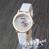 兒童皮帶水鉆手錶防水石英錶 RTB-19