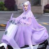 電動車雨衣摩托車雨披雙帽檐單人雙人加大加厚男女成人透明雨衣 快速出貨