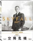 【停看聽音響唱片】【BD】007 空降危機 (鐵盒版)