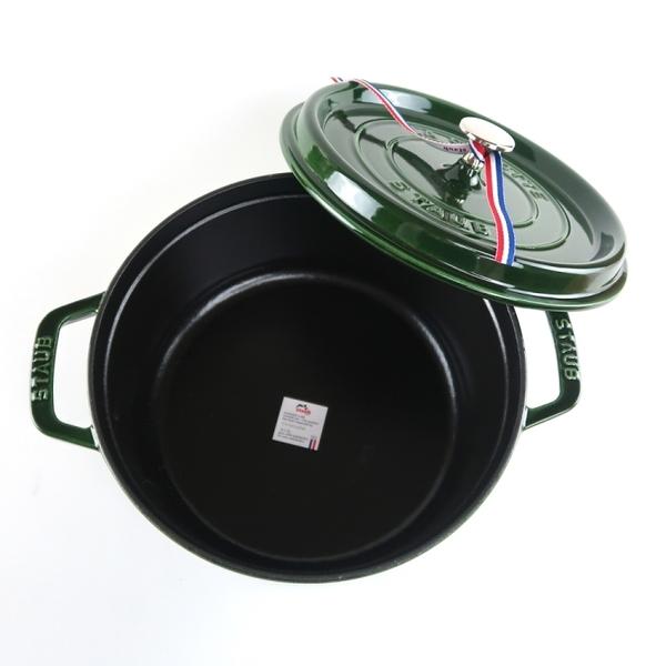 5色可選【Staub】24cm鑄鐵 圓形鑄鐵鍋4QT/3.8L