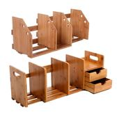 楠竹桌面書架辦公室臺面書架簡易桌上小型書架書柜置物架學生創意WZ2835 【極致男人】TW