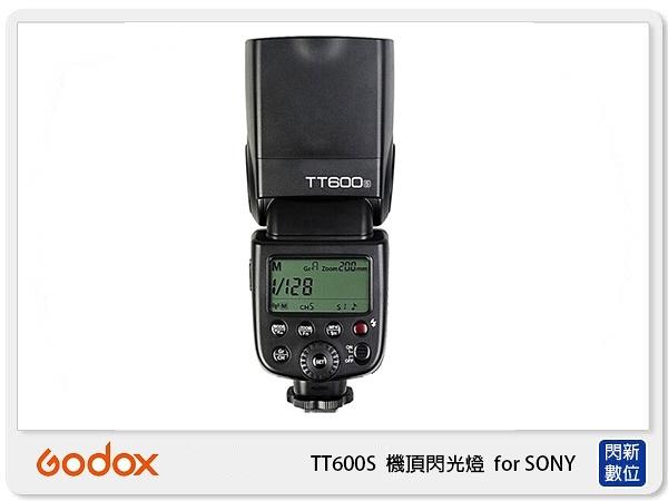 【免運費】GODOX 神牛 TT600 S 無線 單點閃光燈 for SONY Mi 新式熱靴 內建X1 收發器(公司貨)