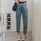 現貨-MIUSTAR 附皮帶!高腰鬆緊雙釦割破造型不收邊牛仔褲(共1色,S-XL)【NH1211】預購