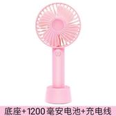 【降價一天】手持小風扇小型迷你usb 可充電隨身便攜式學生宿舍靜音手拿電風扇