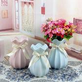 簡約現代陶瓷干花花瓶小清新客廳餐桌家居擺件插花鮮花水培花器  喜迎中秋 優惠兩天