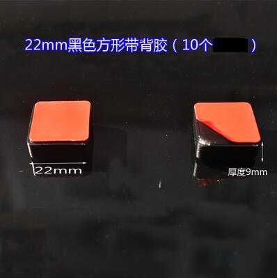 家具茶幾沙發桌腳墊高軟橡膠墊