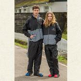 【東門城】天龍牌 千鳥格英倫風運動雨衣 兩件式