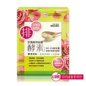 UDR玫瑰晶球益菌酵素30包【康是美】