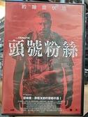 挖寶二手片-P01-300-正版DVD-電影【頭號粉絲】-約翰屈伏塔 戴文沙瓦(直購價)