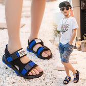兒童涼鞋男童鞋子2018新款正韓夏季沙灘鞋中大童露趾軟底男孩涼鞋【全館免運可批發】