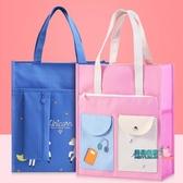補習手提袋  中小學生用手提袋帆布手拎書袋補課包可愛正韓新款大容量男女兒童美術袋