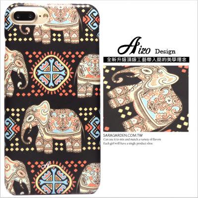 3D 客製 彩繪 民族風 大象 iPhone 7 6 6S Plus 5S SE S7 Note7 10 M9+ A9 626 zenfone3 C5 Z5 Z5P M5 X XA G5 G4 J7 手機殼