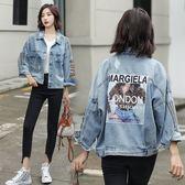 牛仔外套女秋季2019新款韓版bf原宿寬鬆百搭休閒短款牛仔上衣夾克