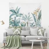 綠植布藝掛毯網紅拍照背景布沙發墻面掛畫臥室床頭大型掛布壁掛