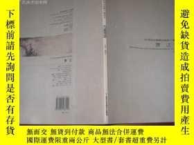 二手書博民逛書店21世紀有影響力畫家個案研究罕見羅江(羅江籤贈本)9112 羅江