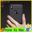 【大發】iPhone XsMax 手機殼 碳纖維矽膠手機軟殼 霧面 全包軟外殼 透氣散熱 防撞防摔 磨砂軟殼