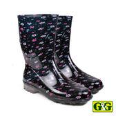 【G&G】繽紛碎花中筒雨靴 (96515-GR)