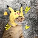 皮卡丘寵物用品貓咪狗狗頭套拍照帽子裝扮可愛頭飾【小獅子】