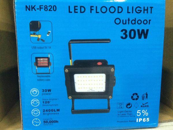 【YourShop】充電式可輸出 30W LED白光手提燈 手提探照燈 照明燈 工作燈 釣魚燈 露營燈 帳篷燈