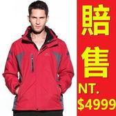 登山外套-保暖透氣防風防水情侶款滑雪夾克(單件)8色62y1[時尚巴黎]