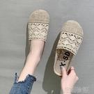 拖鞋 半拖鞋春夏平底包頭涼拖女新款亞麻拖鞋外穿孕婦懶人防滑一腳蹬半拖 喵喵物語