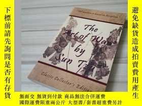 二手書博民逛書店The罕見Art of War by Sun Tzu 《孫子兵法》Y312914 孫子 如圖