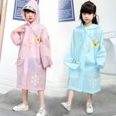 兒童雨衣幼兒園反光條寶寶男童女童防水厚雨披書包位小孩學生雨衣