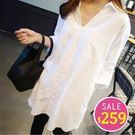 BOBO小中大尺碼【951】寬版絲質長版襯衫