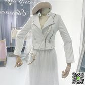 皮衣 時尚百搭機車皮衣女裝2018秋季新款韓版長袖修身純色百搭顯瘦外套- 小宅女