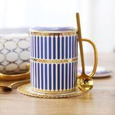 陶瓷情侶馬克杯水杯 下午茶杯子咖啡杯帶蓋送勺 zm942『男人範』