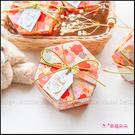 日式梅花囍事六角喜糖盒 小禮物包裝盒 (需自行DIY組裝) 喜糖盒 餅乾盒 包裝材料 禮物盒 糖果盒