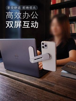 筆記本電腦拓展支架 側邊擴展 台機 顯示器 熒幕 背貼支架 手機雙屏 側屏 同屏直播神器 手機支架