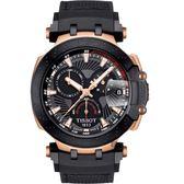 全球限量 TISSOT天梭 T-RACE MOTOGP 2018 賽車錶-47mm T1154173706100