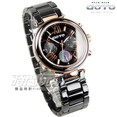 GOTO 羅馬簡約時刻三眼陶瓷腕錶 雙配色 珍珠螺貝殼面盤 黑x玫瑰金 藍寶石水晶 女錶 GC0052M-A3-341