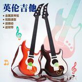 烏克麗麗 初學仿真尤克里里 兒童多功能可彈奏電子吉他樂器玩具  CJ4953『麗人雅苑』