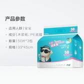 子初嬰兒一次性防濕尿墊150片寶寶護理墊防水33*45cm