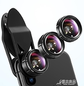 手機鏡頭廣角微距魚眼蘋果通用高清單反照相外置外接補光燈攝像頭專業直播 新年特惠