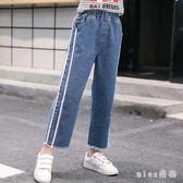 女童牛仔褲長褲秋新款潮韓版洋氣百搭直筒闊腿褲秋裝中大童 Mt7138『miss洛羽』