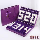 香皂花 女生生日禮物浪漫520情人節送女友老婆結婚紀念日創意玫瑰IP2275【花貓女王】