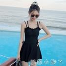 游泳衣女連體 遮肚顯瘦保守2021新款韓國ins風溫泉性感仙女范泳裝 蘿莉新品