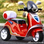 兒童電動車 摩托車寶寶三輪車男女小孩充電玩具車遙控可坐人電瓶童車 艾美時尚衣櫥 igo