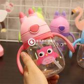 兒童水杯 卡通兒童吸管杯嬰幼兒寶寶夏天喝水杯子學飲杯雙手柄便攜隨手杯子